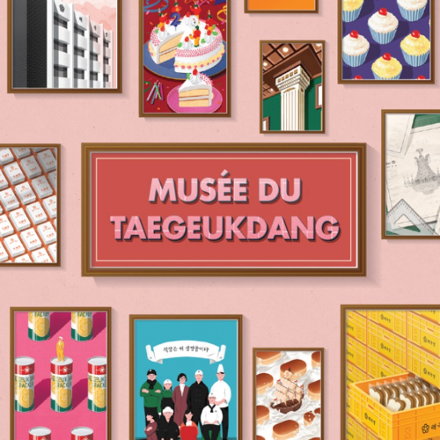 [Brand design] 2020 Calendar for Taegeukdang
