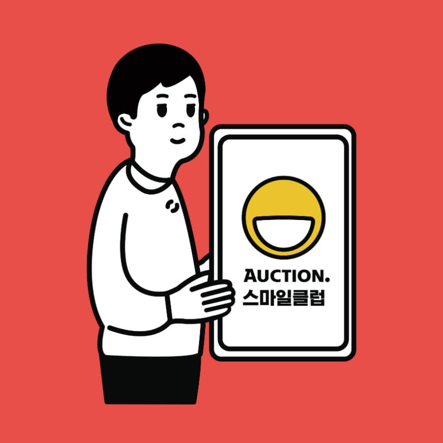 [Advertising] Auction SmileClub Brand Campaign