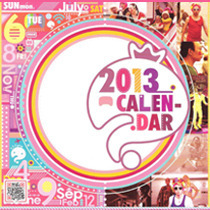 [Promotion design] 2013 Calendar for MBC_무한도전