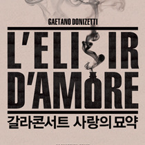 [Editorial graphic] L'Elisir d'Amore