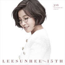 [Promotion design] 15th Serendifity for Lee Sun Hee