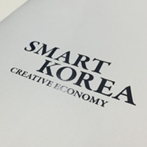 [Editorial graphic] Brochure for creative Economy