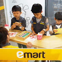 [Promotion design] Tool Kit for EMart Kidzania