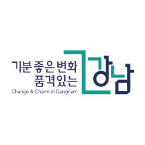 [Brand design] Slogan design for Gangnam