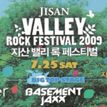[Editorial graphic] 2009 Jisan Valley Rock Festival