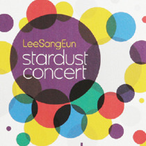 [Editorial graphic] Stardust Concert for Lee Sang Eun
